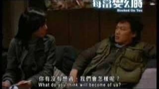 Hooked On You (HK 2007) - Trailer