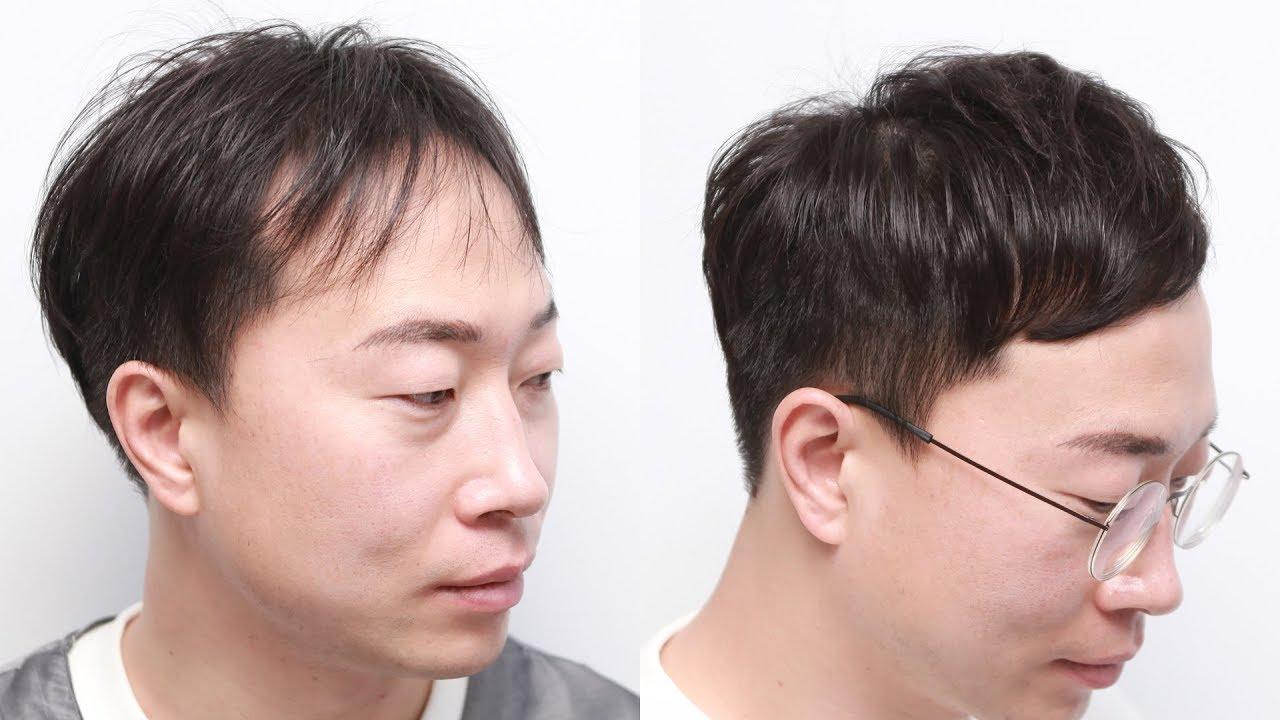 이마 넓고 숱없는 남자들을 위한 추천 헤어스타일 / 남자머리의 중요성 men's hairstyle / 男人的发型