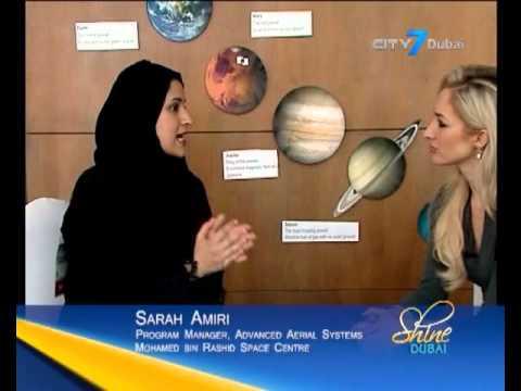 Shine Dubai - Sarah Amiri