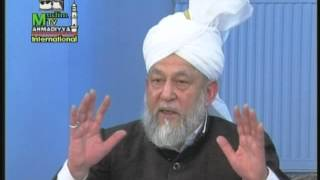 Dars-ul-Qur'an: 25th February 1995 (Urdu)
