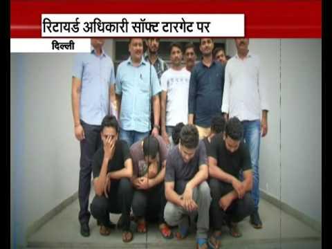 Delhi Insurance fraud: Gang busted, 6 held
