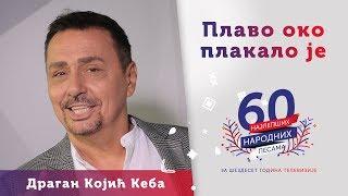 PLAVO OKO PLAKALO JE - Dragan Kojić Keba