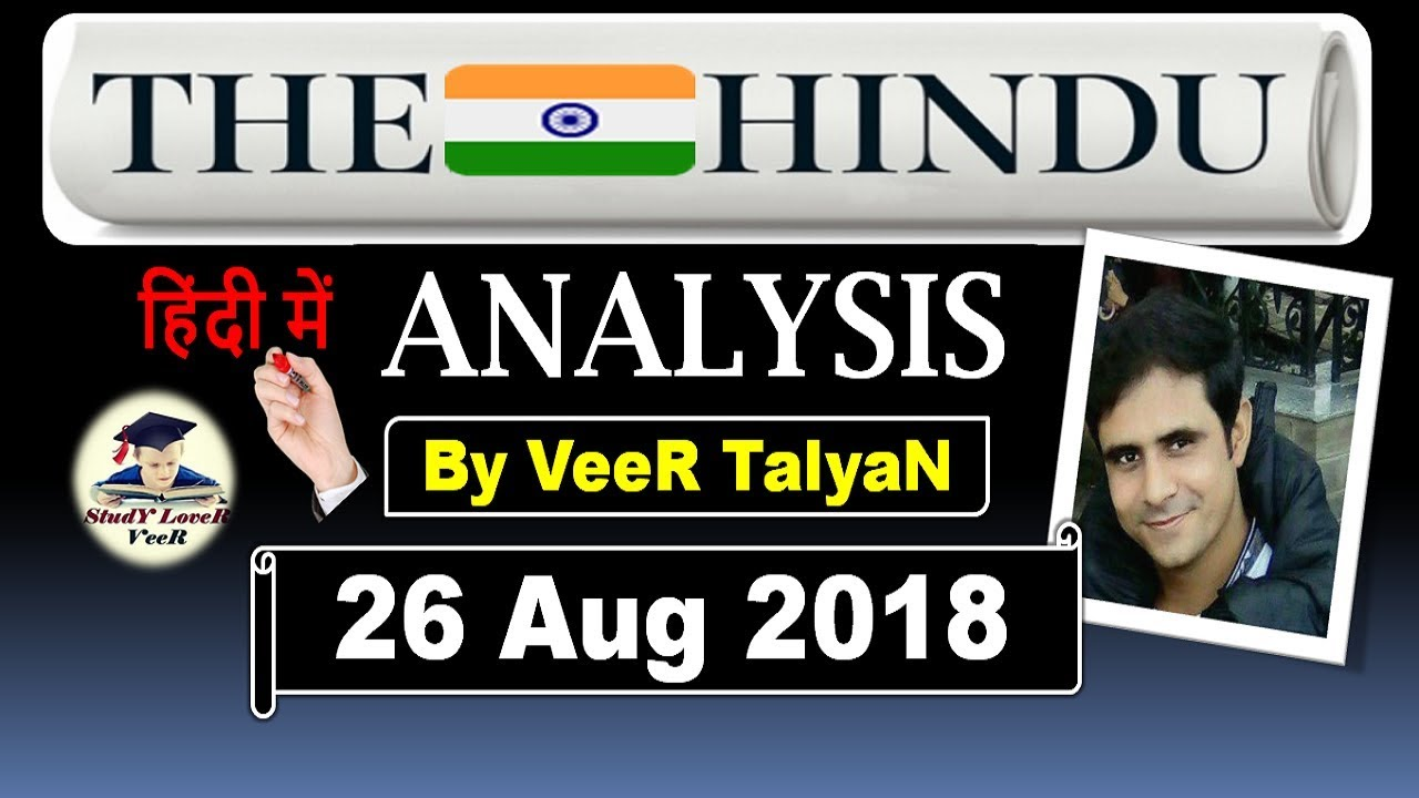 The Hindu Analysis - 26 August 2018 - Science Reporter, Science & Technology, Air Pollution By V