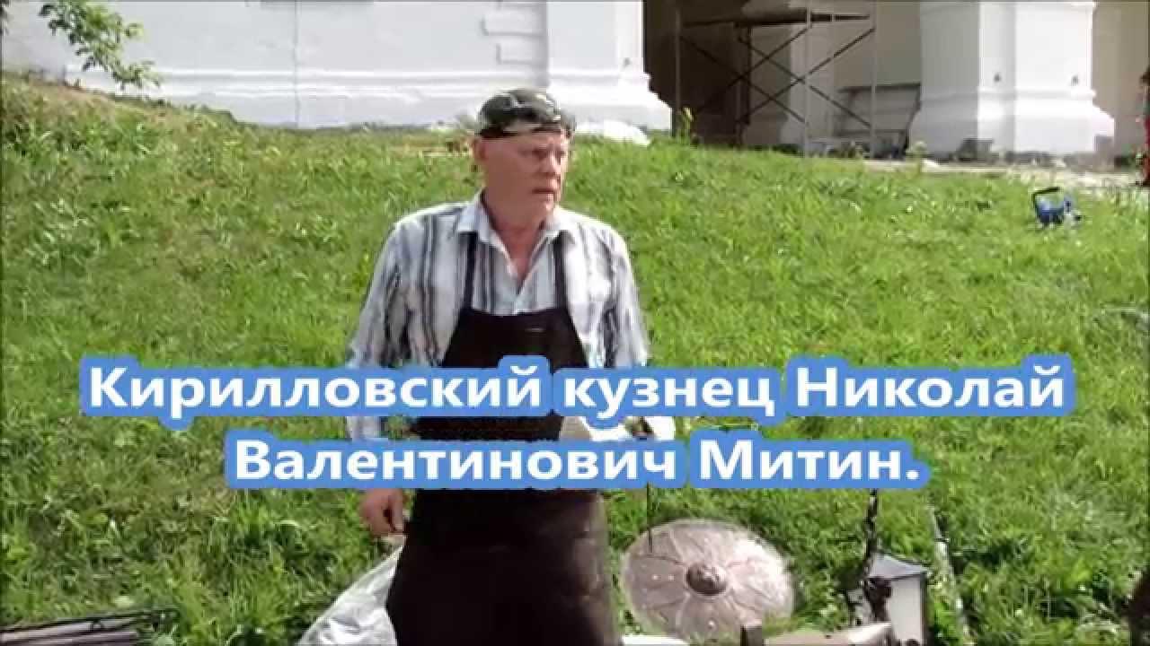 Народная энциклопедия