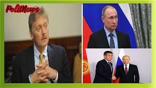 Песков заявил, что у Путина запланирован очень тяжёлый рабочий день