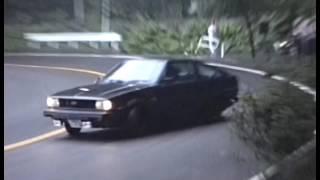 Eurobeat & Drift - 1990 (Mt. Asama, JP)