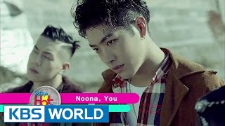 CROSS GENE - Noona, You | 크로스진 - 누나 너 말야 [K-Pop Hot Clip]
