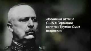 План по захвату России, лето 1945