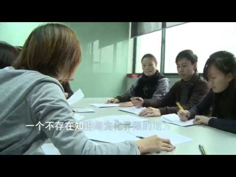 2013 NUS Corporate Video in Mandarin