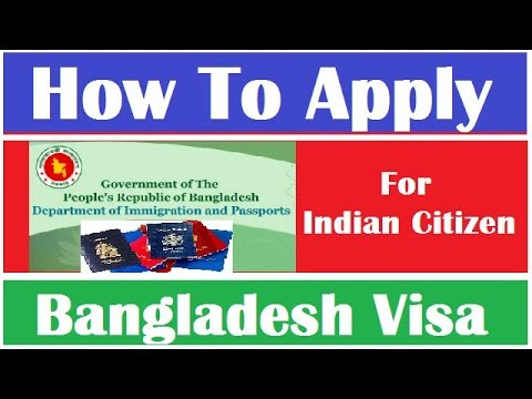 How To Apply Bangladesh Visa for Indian Citizen Online ? Hindi Video