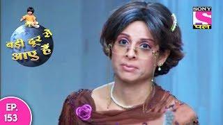 Badi Door Se Aaye Hain - बड़ी दूर से आये है - Episode 153 - 22nd July, 2017