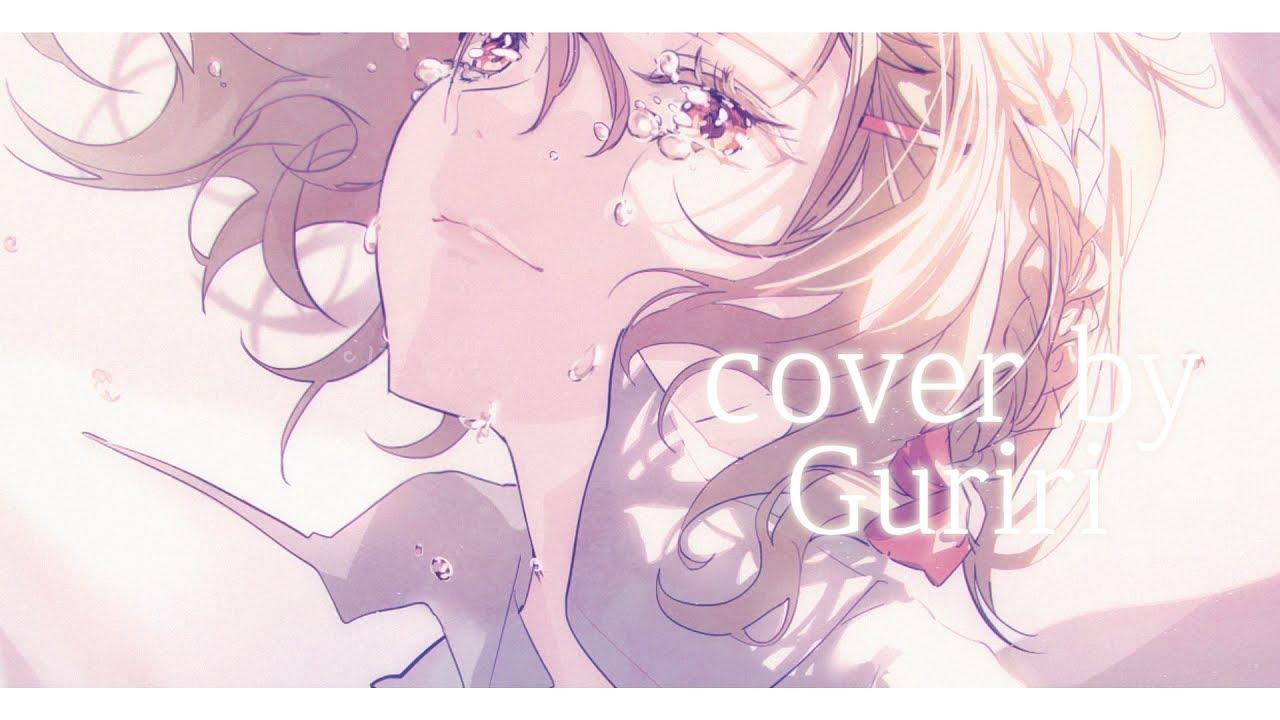 (IU아이유)eight/에잇【COVER by Guriri】