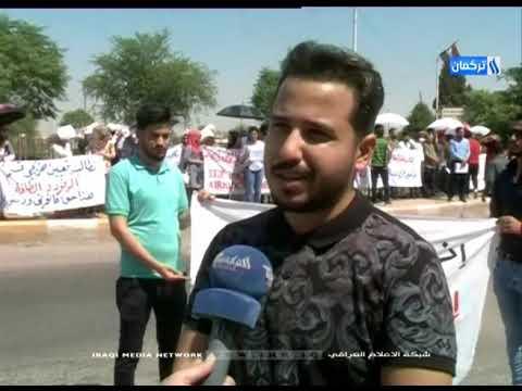 نشرة الاخبار من قناة العراقية التركمانية ليوم 9 7 2019