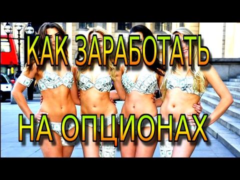 Биржа Simex в Сколковоиз YouTube · Длительность: 2 мин37 с
