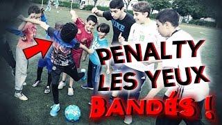 DÉFI: PENALTY LES YEUX BANDÉ AVEC LES ABONNÉS ! FOOTBALL. thumbnail
