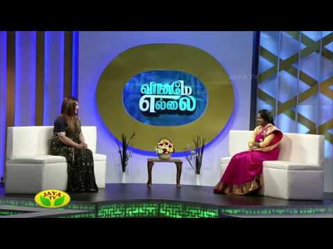 Vaanameh Ellai - Episode 09 On Sunday,25/03/2018