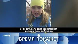 Украина независимая. Время покажет. Выпуск от13.01.2017