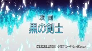 ソードアート・オンライン 3話 【赤鼻のトナカイ】 anime omoishiroi ar...