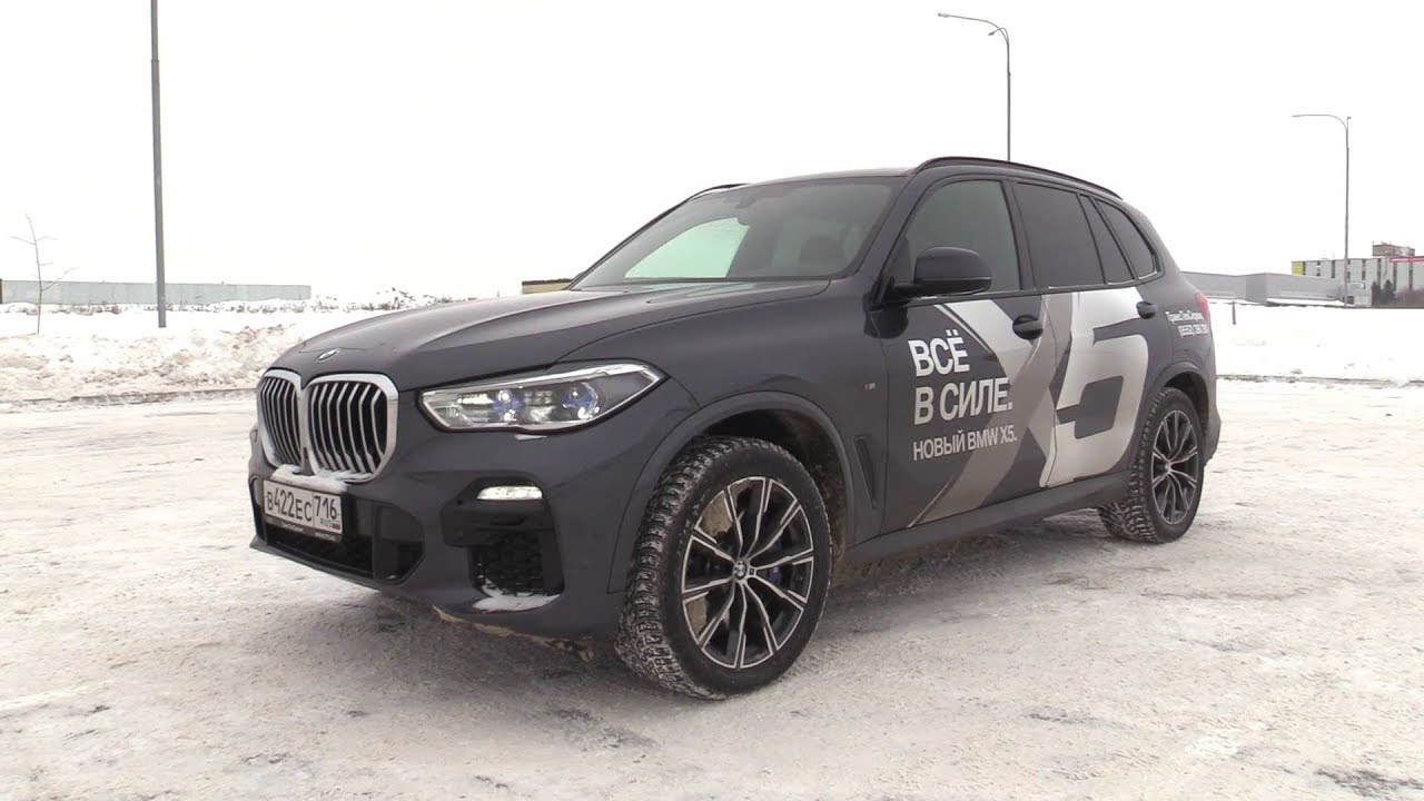 ALL NEW BMW X5 (G05). Start Up, Engine, and In Depth Tour.