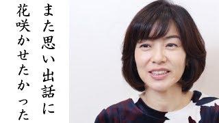 八木亜希子 ショックすぎて混乱!有賀さつき死去でアナウンサー仲間に悲...