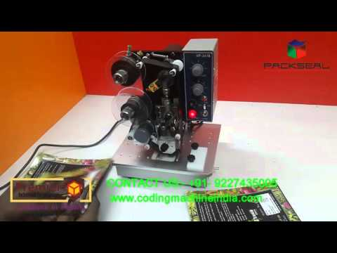 hot foil coding machine, batch printing  machine, DATE CODING MACHINE, MRP DATE CODER