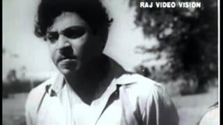 Panam Panthiyile 1961  --  Panam Panthiyilae