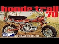 How to Build the Honda Trail 70 Motorcycle 1:8 Scale MPC Model Kit #833 Review