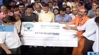 11-crore-56-lakhs-cheque-given-to-cmmemu-saitam-event-live-memu-saitham