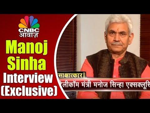 Manoj Sinha Interview (Exclusive)   साक्षात्कार   CNBC Awaaz