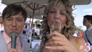 НИК ФÉДОРОВ | ведущий на Свадьбу | THE BEST # 2(, 2013-02-03T21:33:36.000Z)