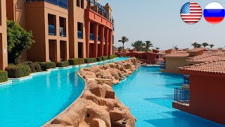 Review Of Hotel Titanic Beach Spa And Aqua Park 5★ & Titanic Palace 5★ Hurghada Egypt 2019