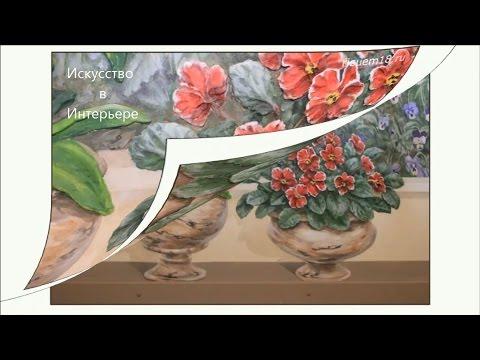 Барельеф цветы. Ход работы/Bas-relief painting