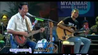 Sai Htee Saing Acoustic Live