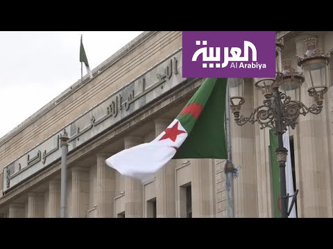 البرلمان الجزائري يصادق على مشروع قانون المحروقات الجديد  - نشر قبل 3 ساعة