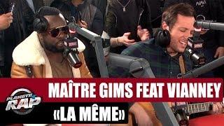 """Mai?tre Gims """"La me?me"""" Feat. Vianney en version acoustique #Plane?teRap"""