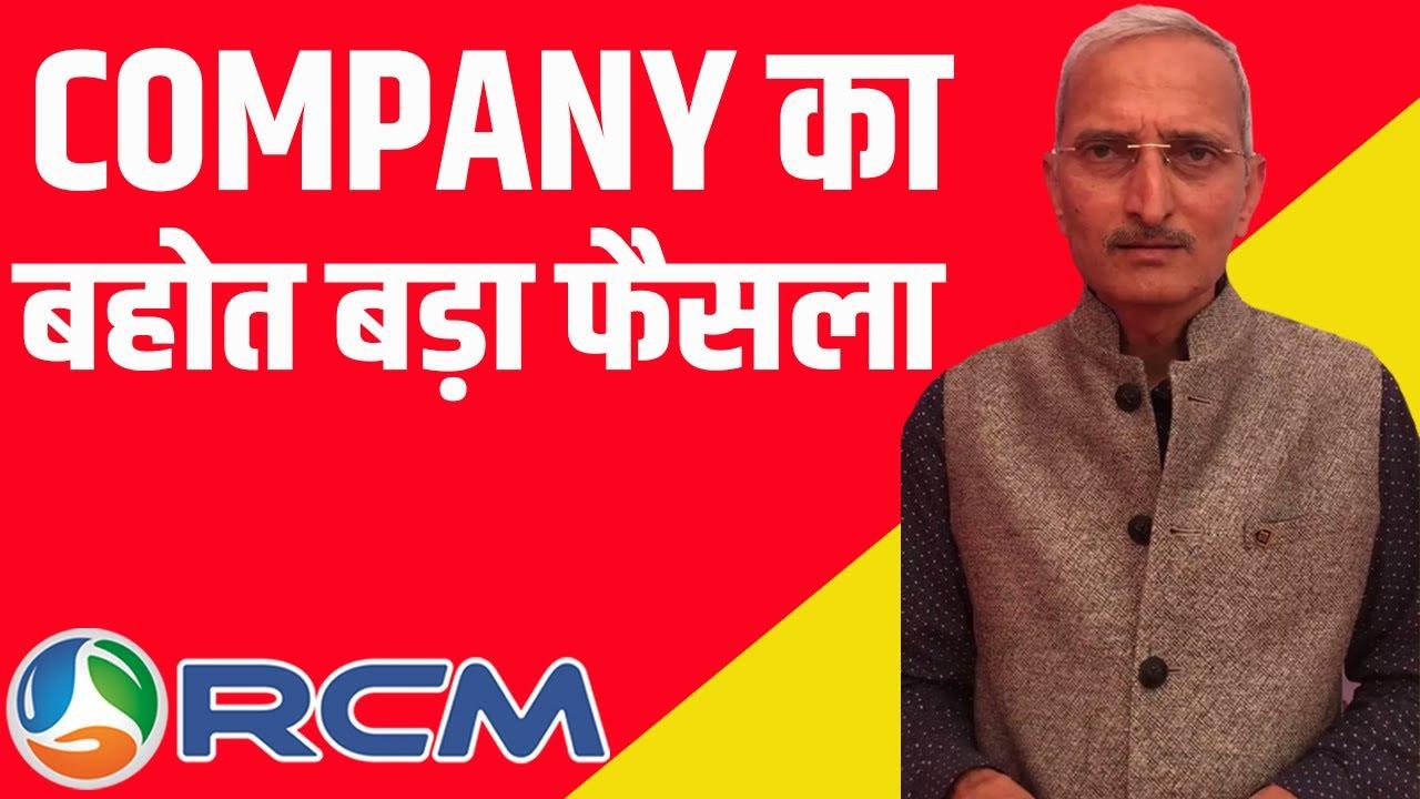 Rcm Business - Company take good step : Rcm Business Diamond Club : Royalty & Rcm Founder Pin