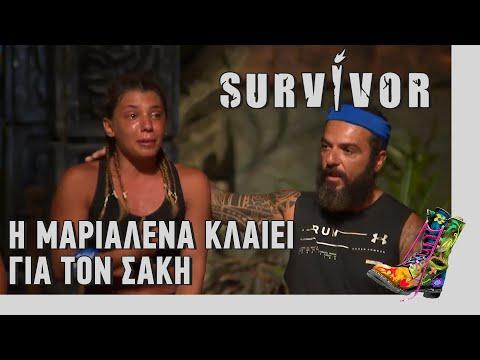 Ράδιο Αρβύλα   Survivor - Η Μαριαλένα κλαίει για τον Σάκη   Top Επικαιρότητας (19/5/2021)
