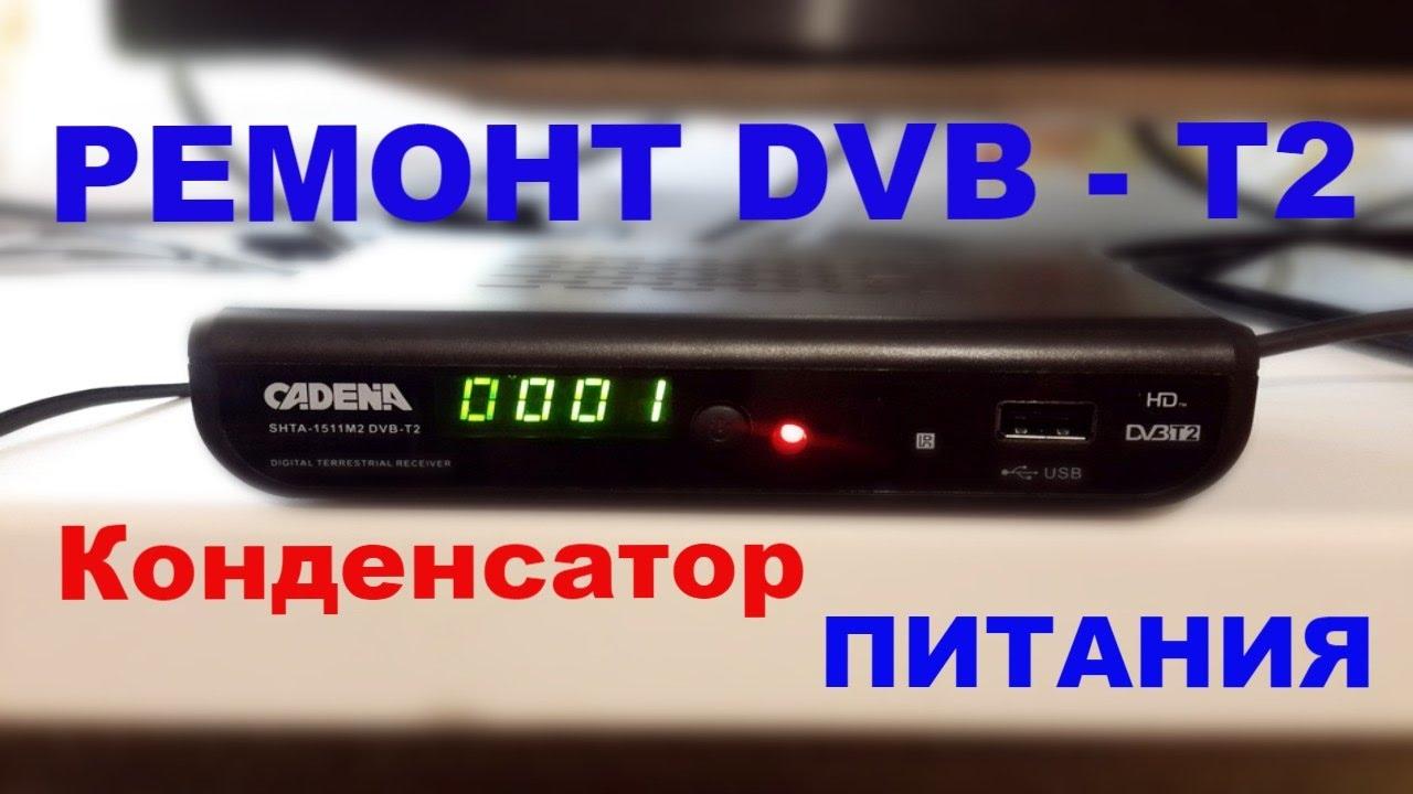 Panasonic Dvb T2 Nachrüsten