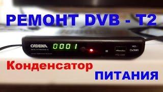 видео Цифровая приставка  Patix Digital PT-701 эфирный ресивер DVB-T2