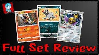 Pokemon TCG: News Update: SM9: Pokemon Cards from Dark Order!