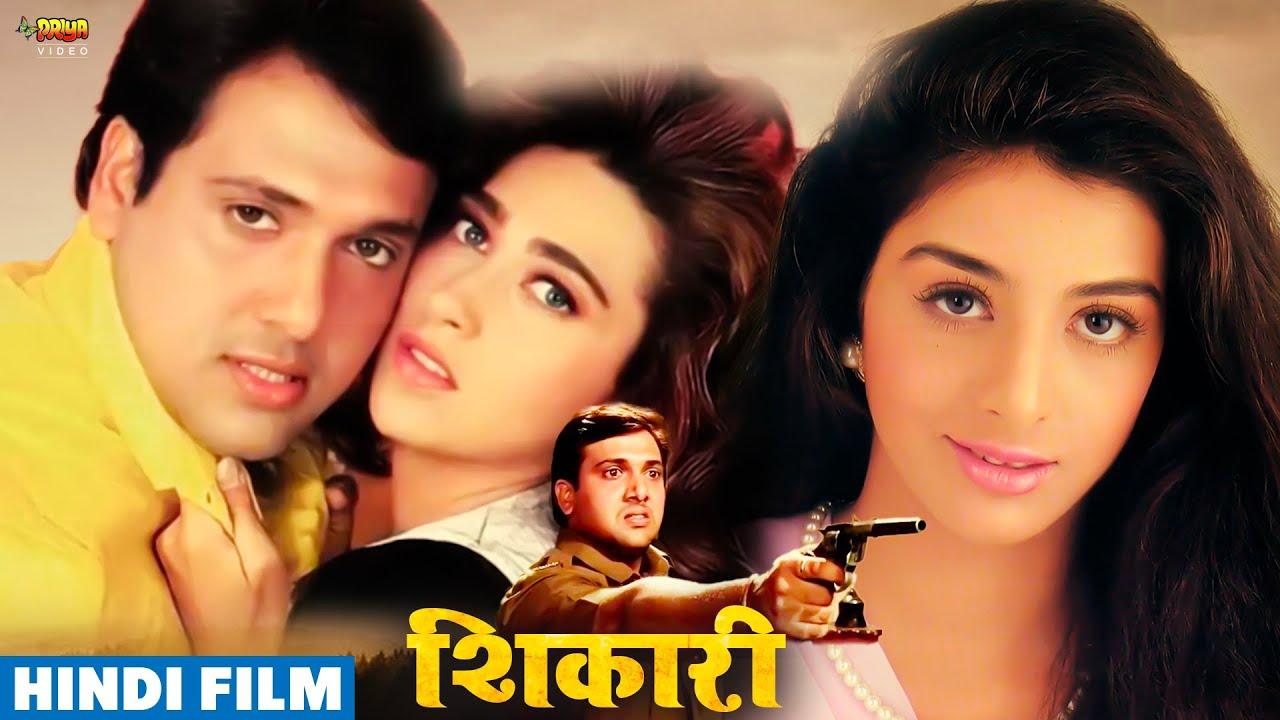Download Govinda   Karishma Kapoor   Tabu   Bollywood Full Action Hindi Movie   Shikari    MF