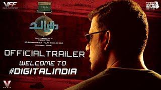 Chakra Malayalam Trailer Official
