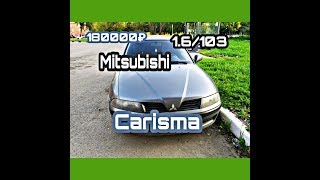 Осмотр Mitsubishi Carisma 1.6 103лс  За 180 тысяч. АВТОХЛАМ  (Автоподбор)