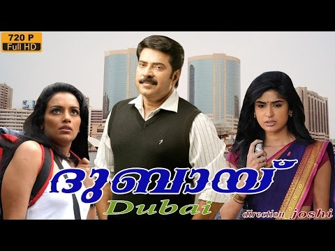 Dubai malayalam full movie | mammootty action malayalam movie | latest online releases 2016