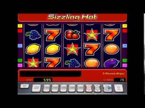 Популярный игровой автомат Компот - обзор от портала Slot-OK.com