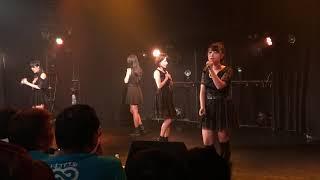 170922 エリボンフェスvol.4@渋谷Clubasia トキヲイキル初ライヴ 原直子...