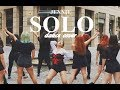 SOLO        JENNIE            DELUXE s LESLY  DANCE COVER CONTEST