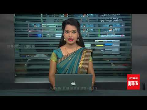 9 மணி செய்திகள் | 9'o clock news : 02/12/2017