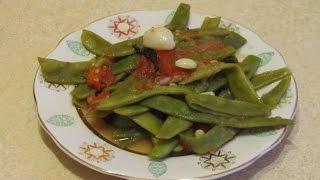 Блюдо из спаржевой фасоли в томате рецепты салаты кулинария на kylinarik.ru