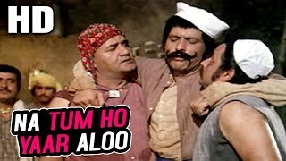 Na Tum Ho Yaar Aloo | Mukesh, Manna Dey | Dus Numbri 1976 Songs | Hema Malini, Pran